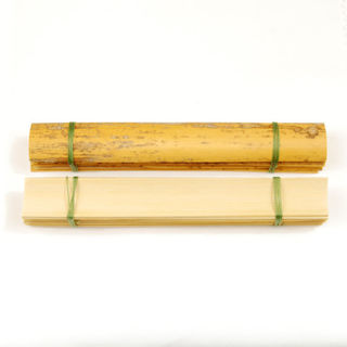 Medir gouged contrabassoon cane